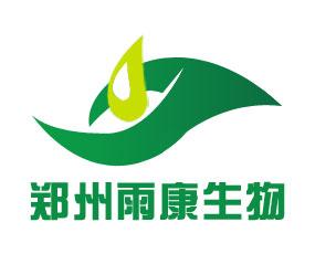 郑州雨康生物科技有限公司