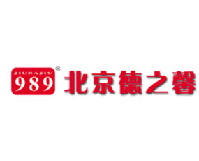 北京德之馨科技发展有限责任公司