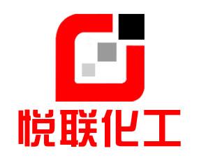 上海悦联化工有限公司