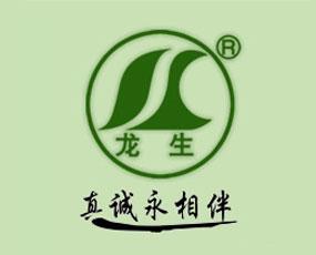 青岛东生药业有限公司