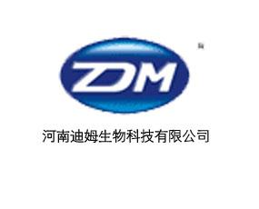 河南迪姆生物科技有限公司
