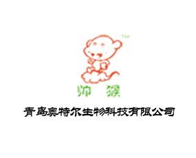 青岛奥特尔生物科技有限公司