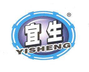 北京禾天地生物科技有限公司