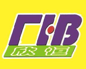 徐州市欣恒生物工程有限公司