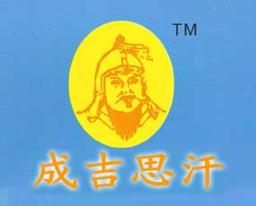 河南省嘉尔吉肥业有限公司