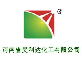 河南省昊利达化工有限公司