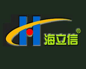 山东海立信农化有限公司