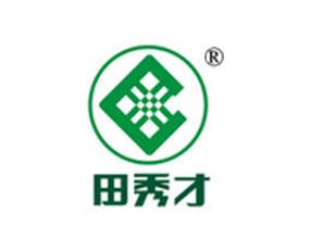 开封田秀才集团股份有限公司