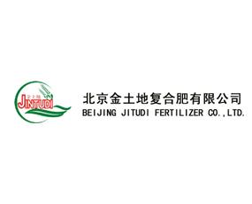 北京金土地复合肥有限公司