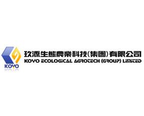玖源生态农业科技(集团)有限公司