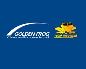 郑州沙隆达植物保护技术有限公司