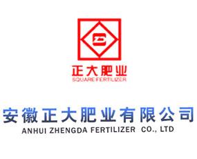 安徽正大肥业有限公司