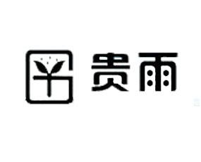 贵州开化肥业有限责任公司