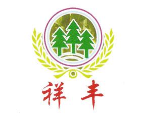 湖北祥丰化肥有限公司