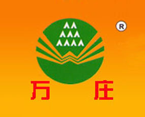 河南万庄化肥有限公司