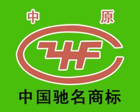 河南省中原大化集团有限责任公司