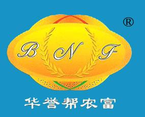 河南省帮农富化工有限公司