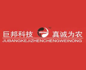 郑州巨邦生物制品有限公司