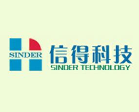 潍坊市信得生物科技有限公司