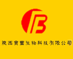 陕西宝丰生物科技有限公司