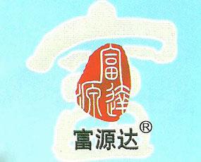 江阴市远大化肥有限公司