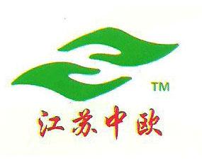 江苏中欧化肥有限公司