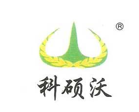 湖北钟祥撒凯丰肥业有限公司