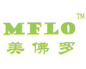湖南景湘肥业有限公司
