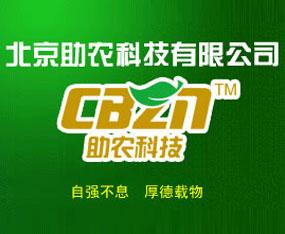 北京助农科技有限公司