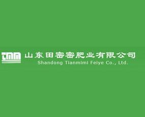 山东田密密肥业有限公司