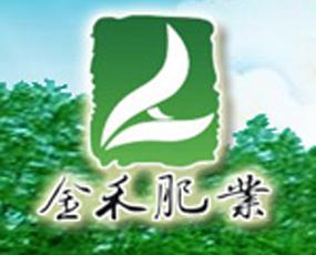 安徽金禾肥业有限公司