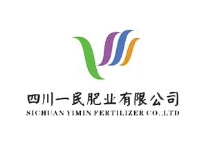 四川一民肥业有限公司