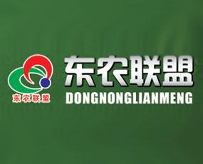 哈尔滨东农联盟农业科技开发有限公司