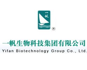 一帆生物科技集团有限公司