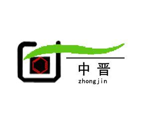 山西省临猗中晋化工有限公司