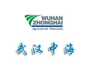武汉中海农用物资有限公司
