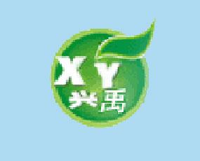 山东兴禹化工集团