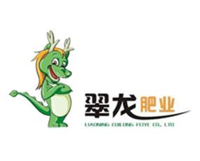辽宁翠龙肥业有限公司