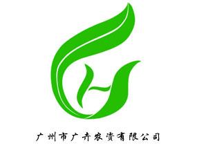 广州市广卉农资有限公司