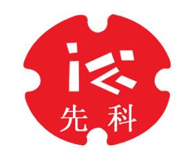 郑州先科实业有限公司
