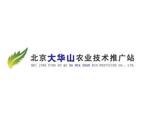 北京市平谷大华山农业技术推广站