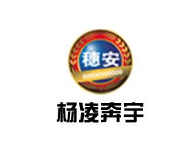 杨凌奔宇作物技术有限公司