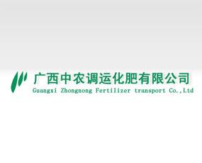 广西中农调运化肥有限公司