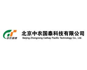 北京中农国泰科技有限公司