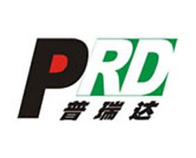 北京普瑞达科技发展有限公司