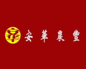 安华农丰(北京)化肥有限公司