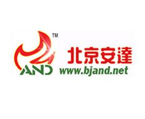 北京安达宏业商贸有限公司