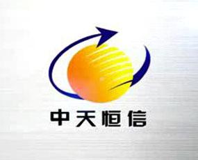 河南中天恒信生物化学科技有限公司