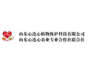 山东心连心植物保护科技有限公司