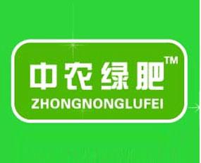 北京中农绿肥农业科技研究院
